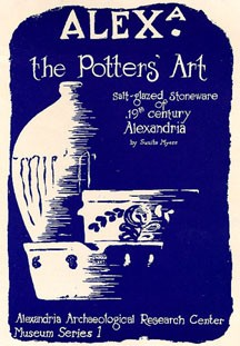 The Potter's Art (#39)